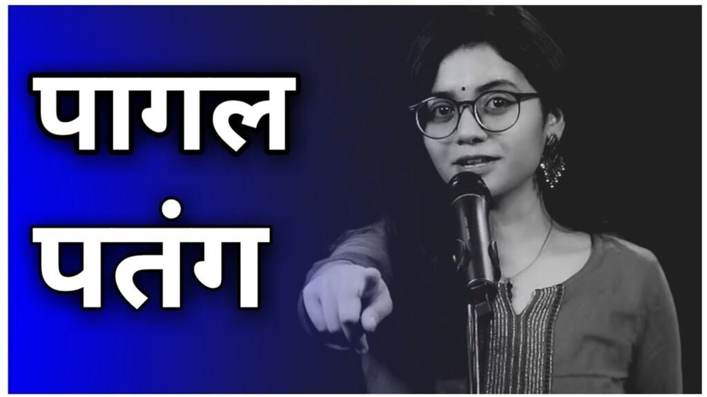 Pagal-Patang- -Poetry-By-Nidhi-Narwal- -New-Poetry