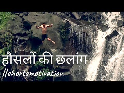 encouraging quotes – motivational quotes in hindi   motivational thoughts   life motivation status